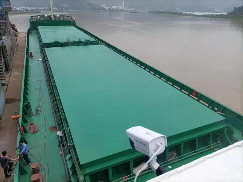 出售2021年造5200吨近海散货船
