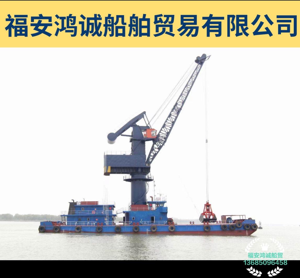 出售全新双250KW沿海浮吊船