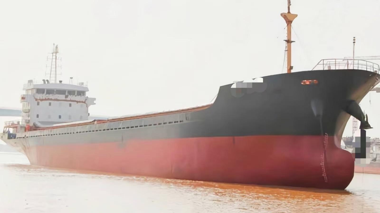 5030散货船