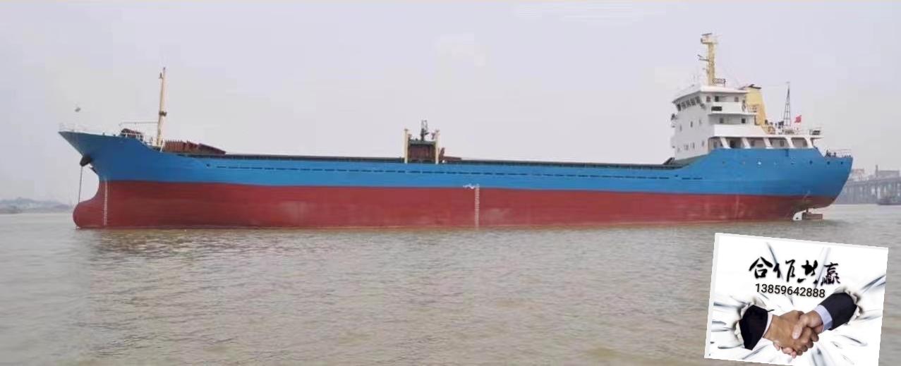 3550T散货船