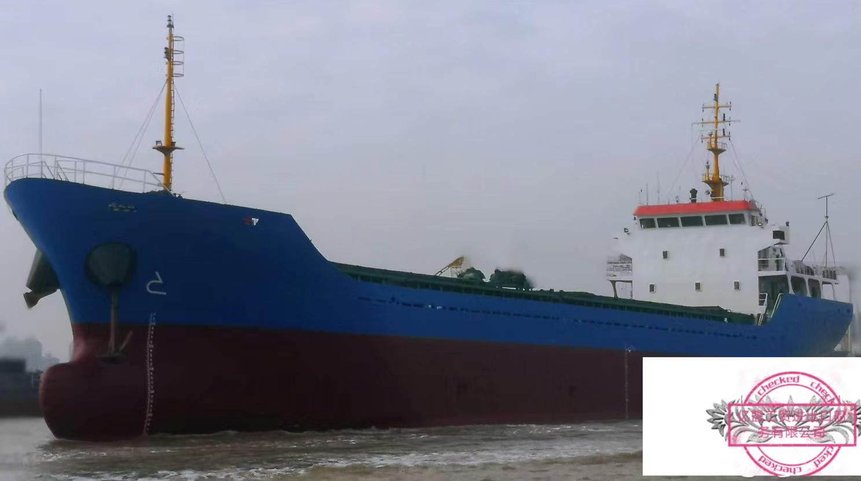 出售4500吨2005年江苏造