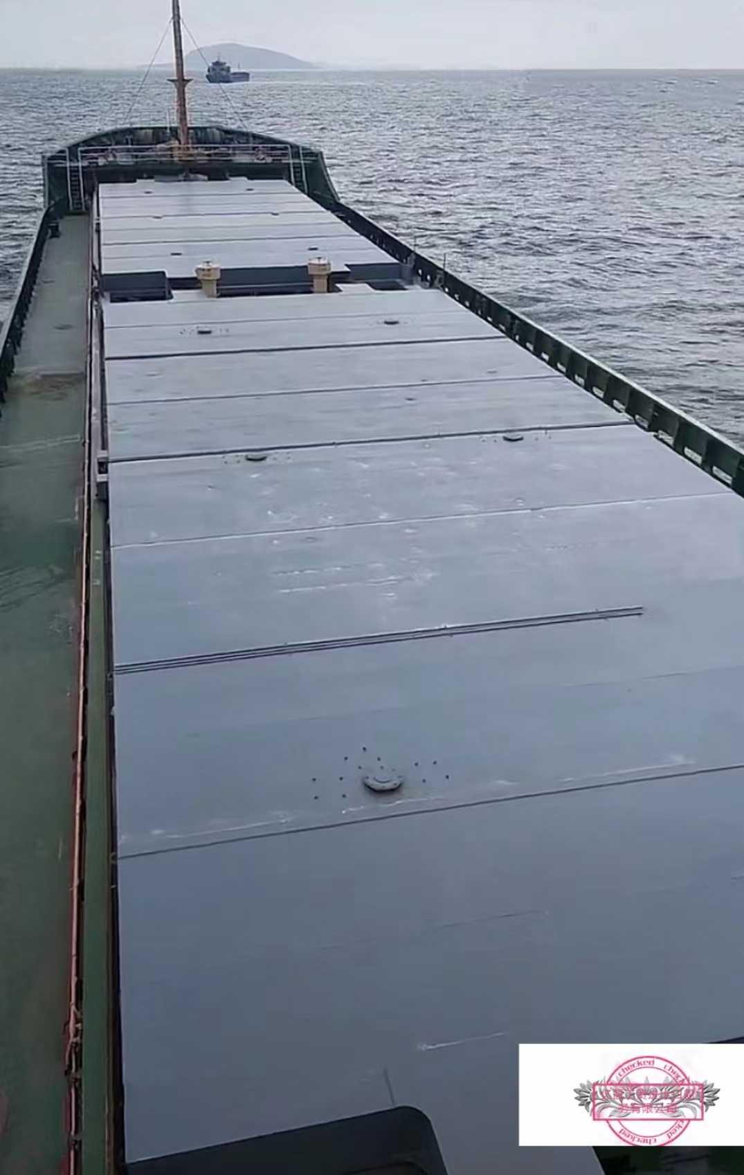 出售2008年安徽造5010吨散货船