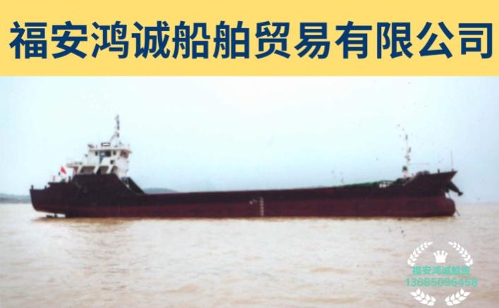 出售2020年造实载1350吨散货船