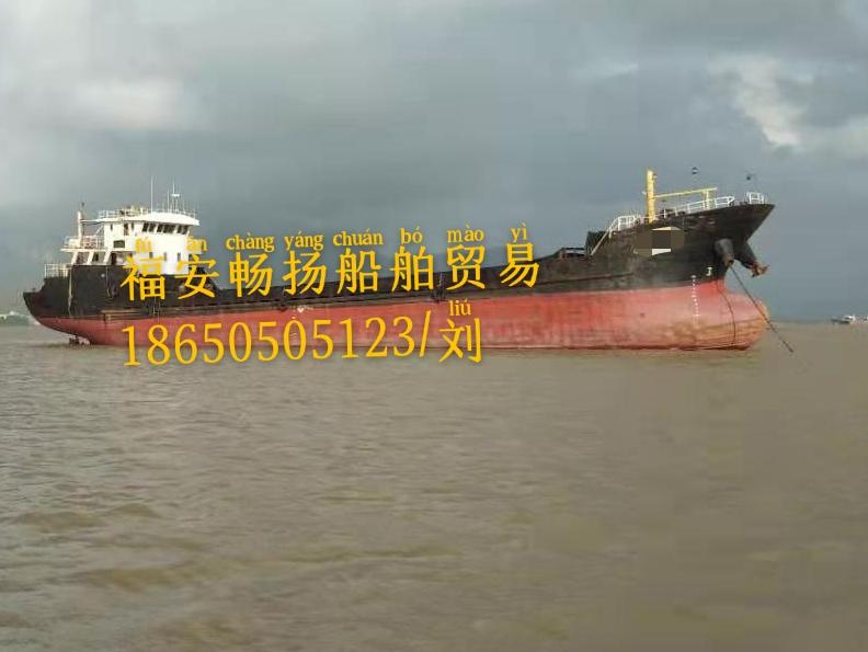 出售1100吨货船