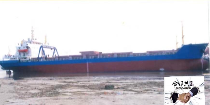 5000多用途船