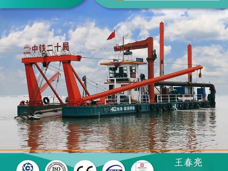 绞吸式挖泥船   可拆分式清淤船   6000m³/h挖泥船