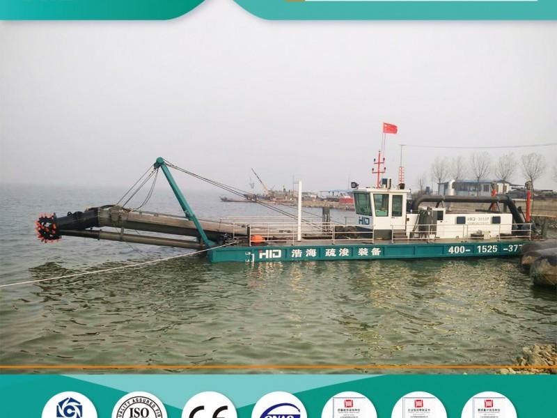 绞吸式挖泥船   可拆分式清淤船   900m³/h挖泥船