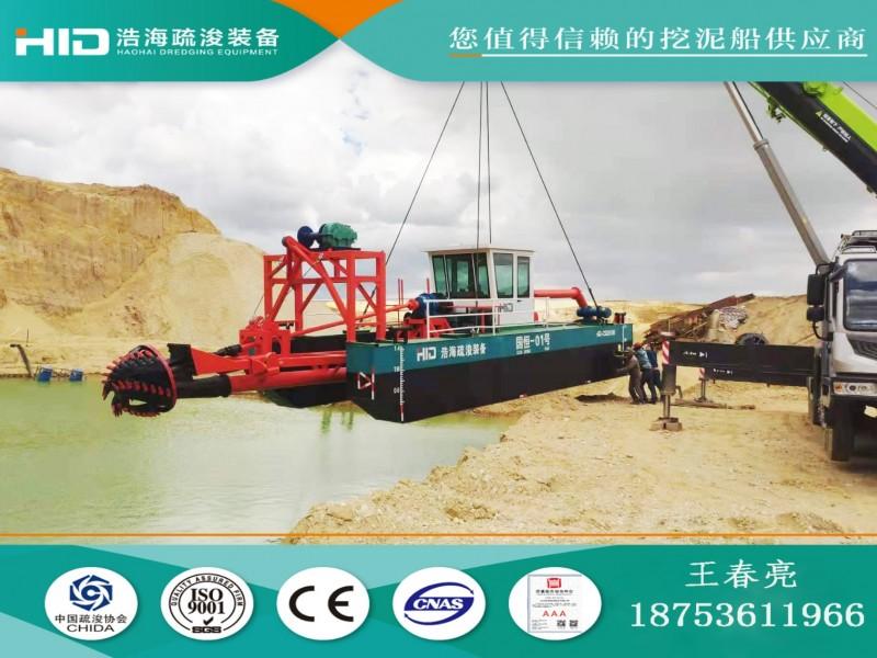 浩海电动绞吸式挖泥船    全电动设计 900m³/h挖泥船