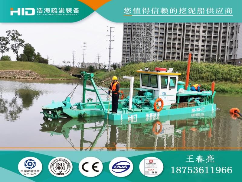 浩海电动绞吸式挖泥船    全电动设计 300m³/h挖泥船