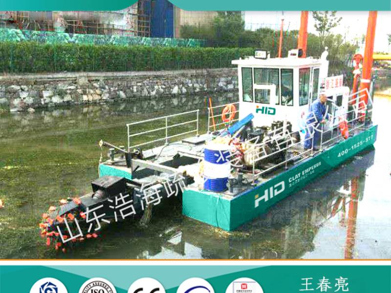 绞吸式挖泥船   环保清淤船  500m³/h挖泥船