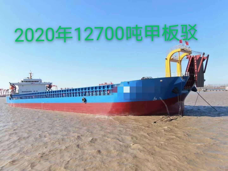 12200吨甲板驳