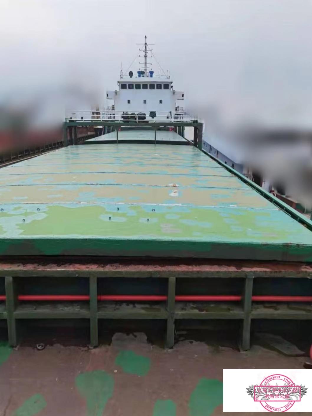 出售2005年浙江台州造3550吨干货船