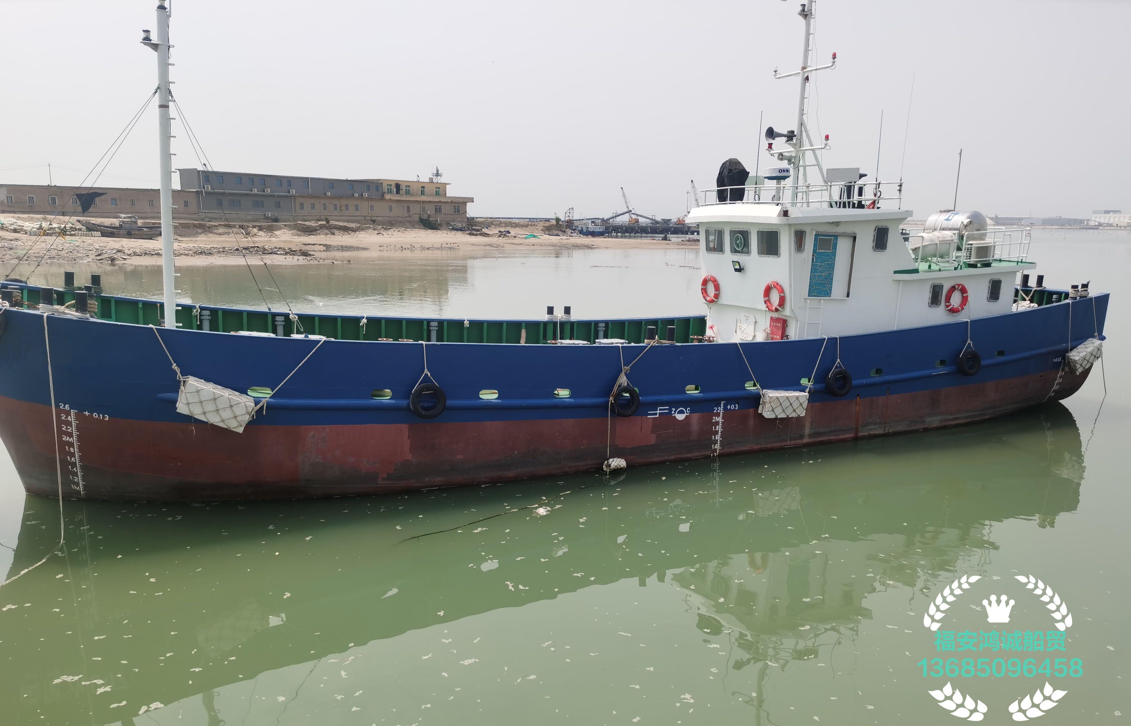 出售2020年造200吨供水船