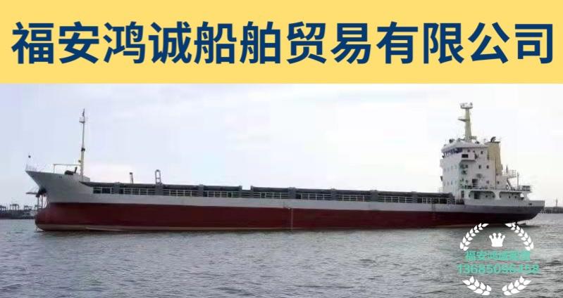 出售3060吨多用途船