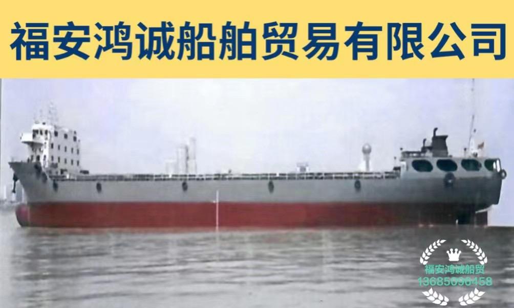 出售2012年造8900吨多用途船