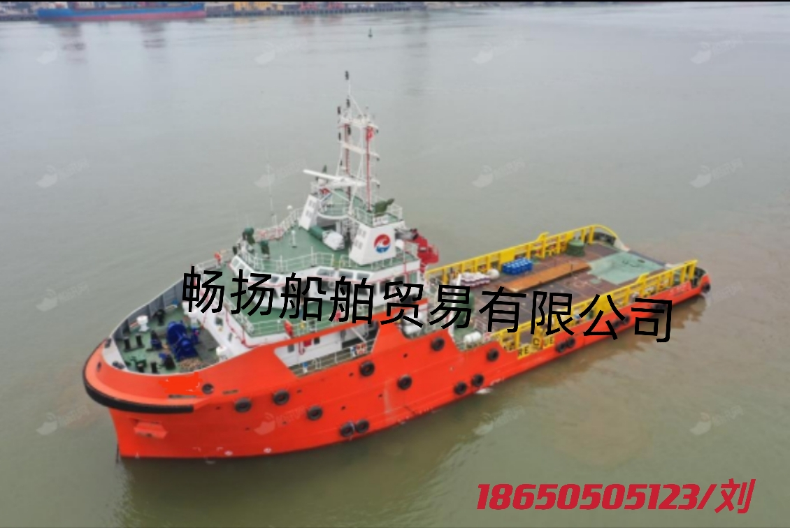 出售65米三用拖船