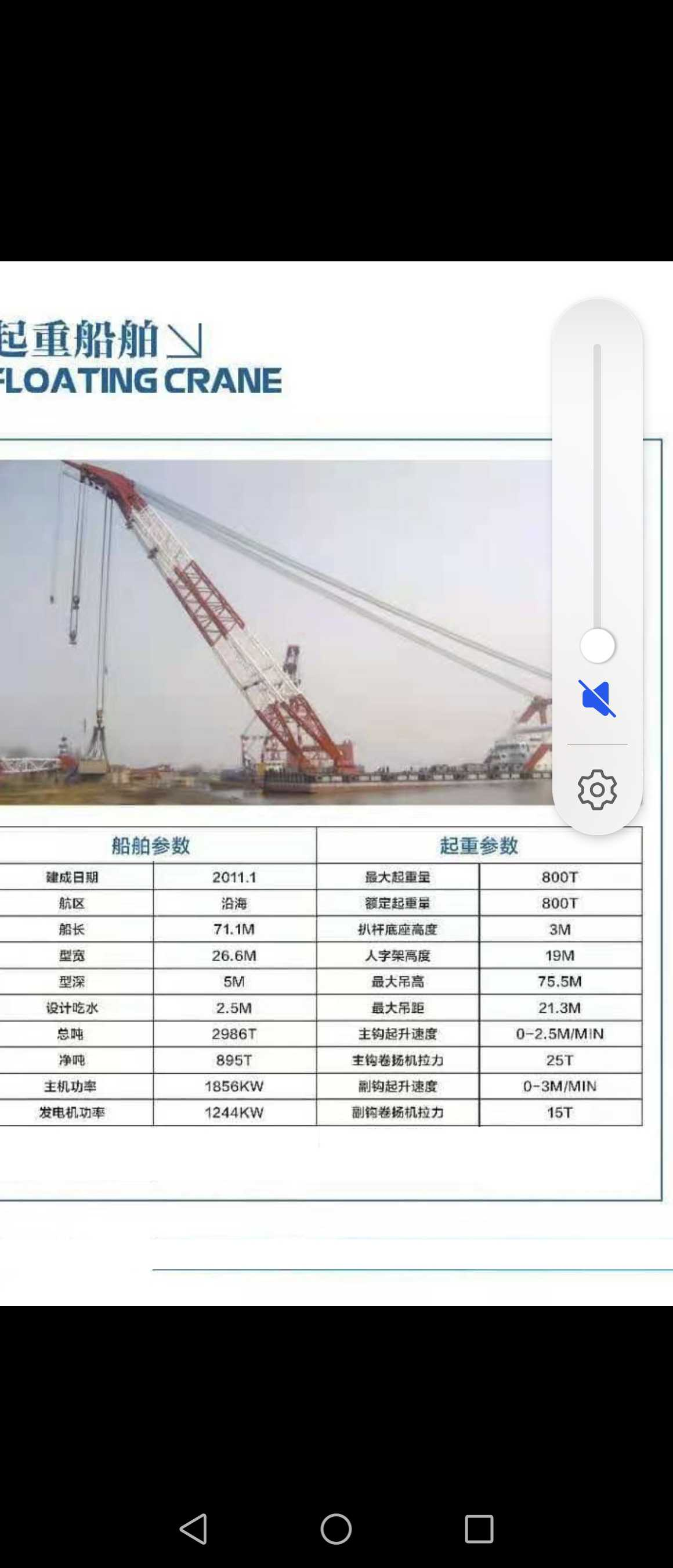 出租700吨 趴杆浮吊