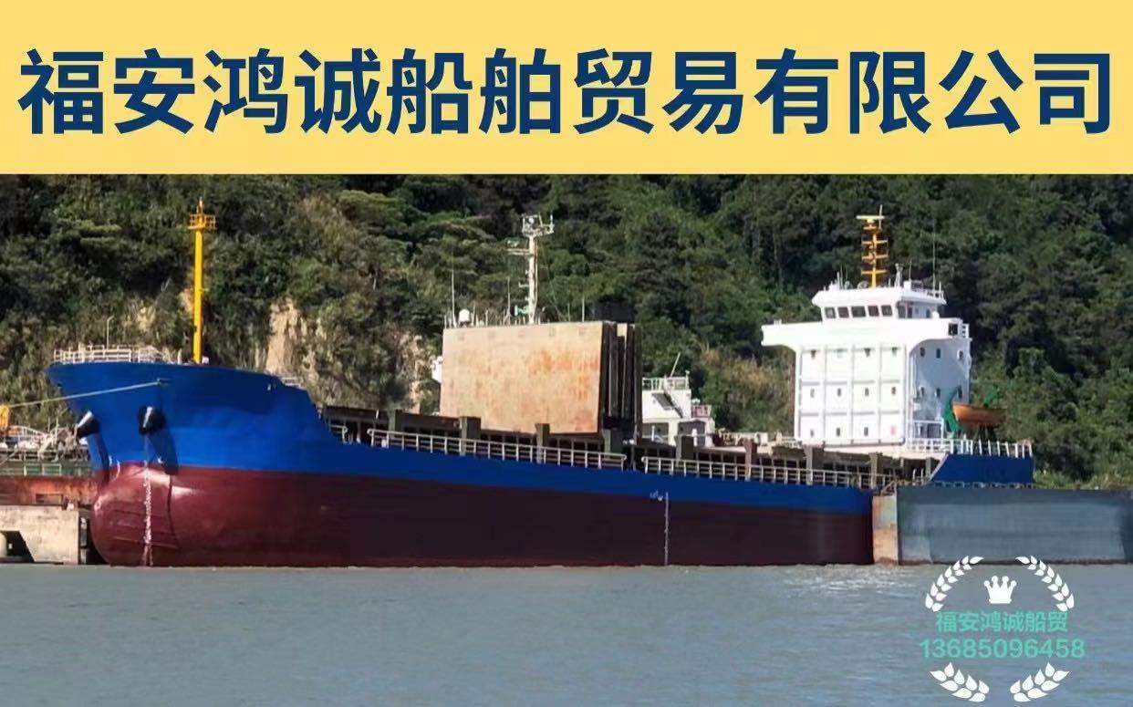 出售2011年造5080吨多用途船