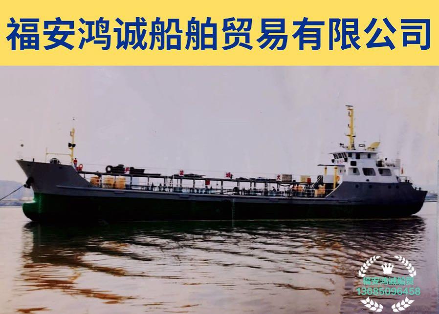 出售1000吨双壳油船