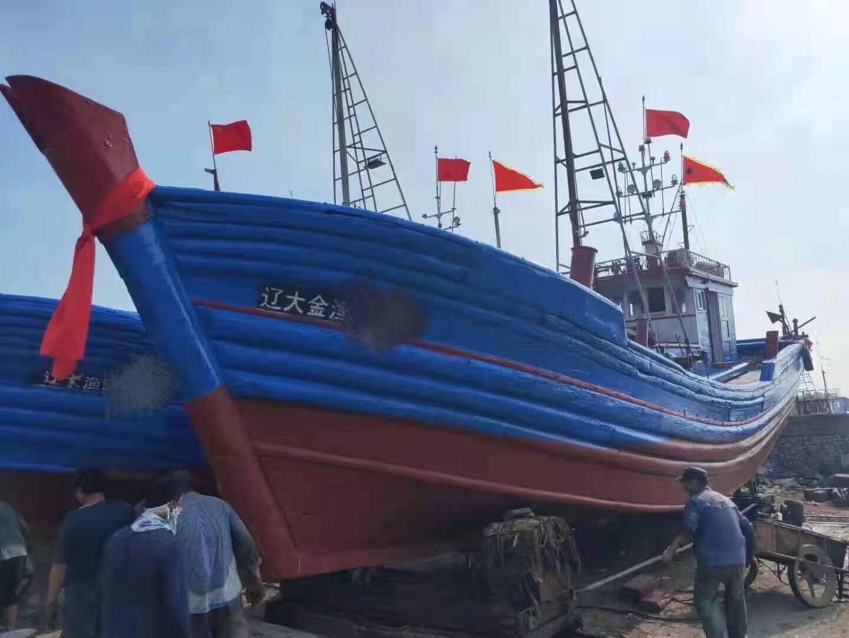 自家渔船出售.手续齐全
