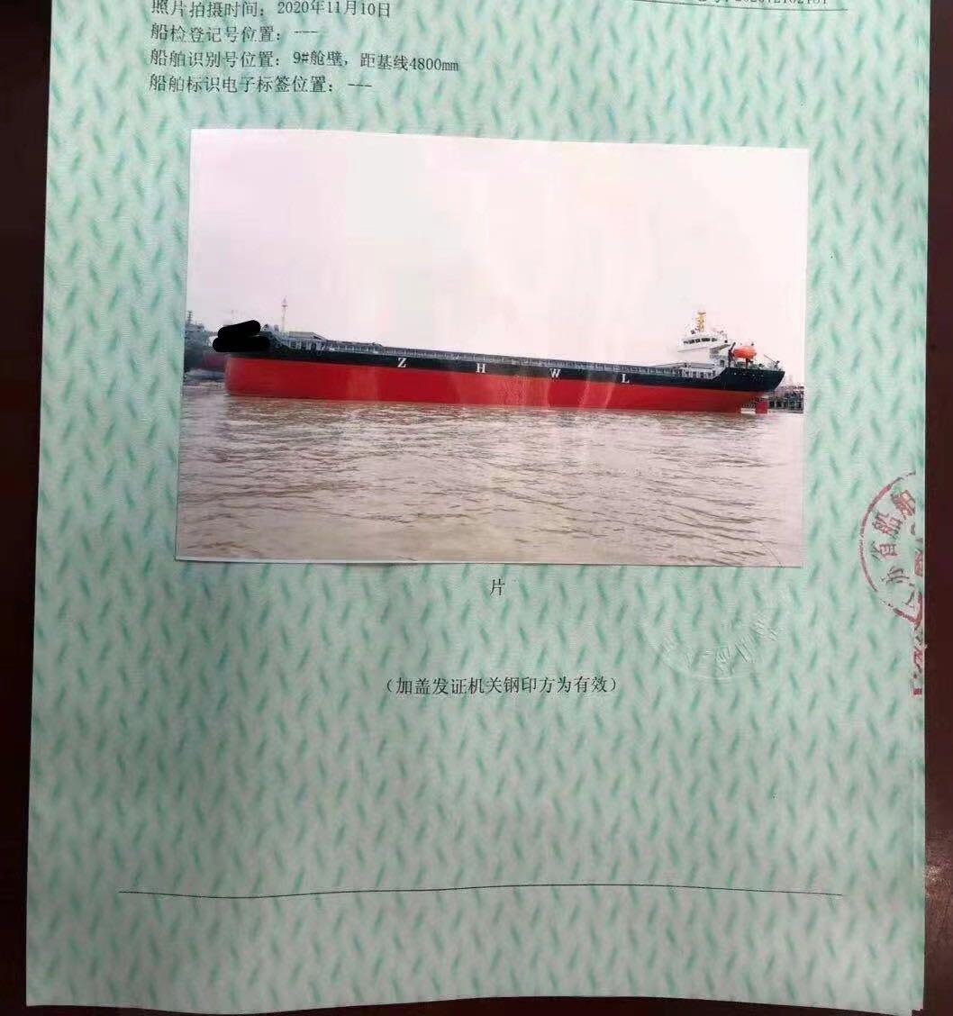 出售.14000吨近海散货