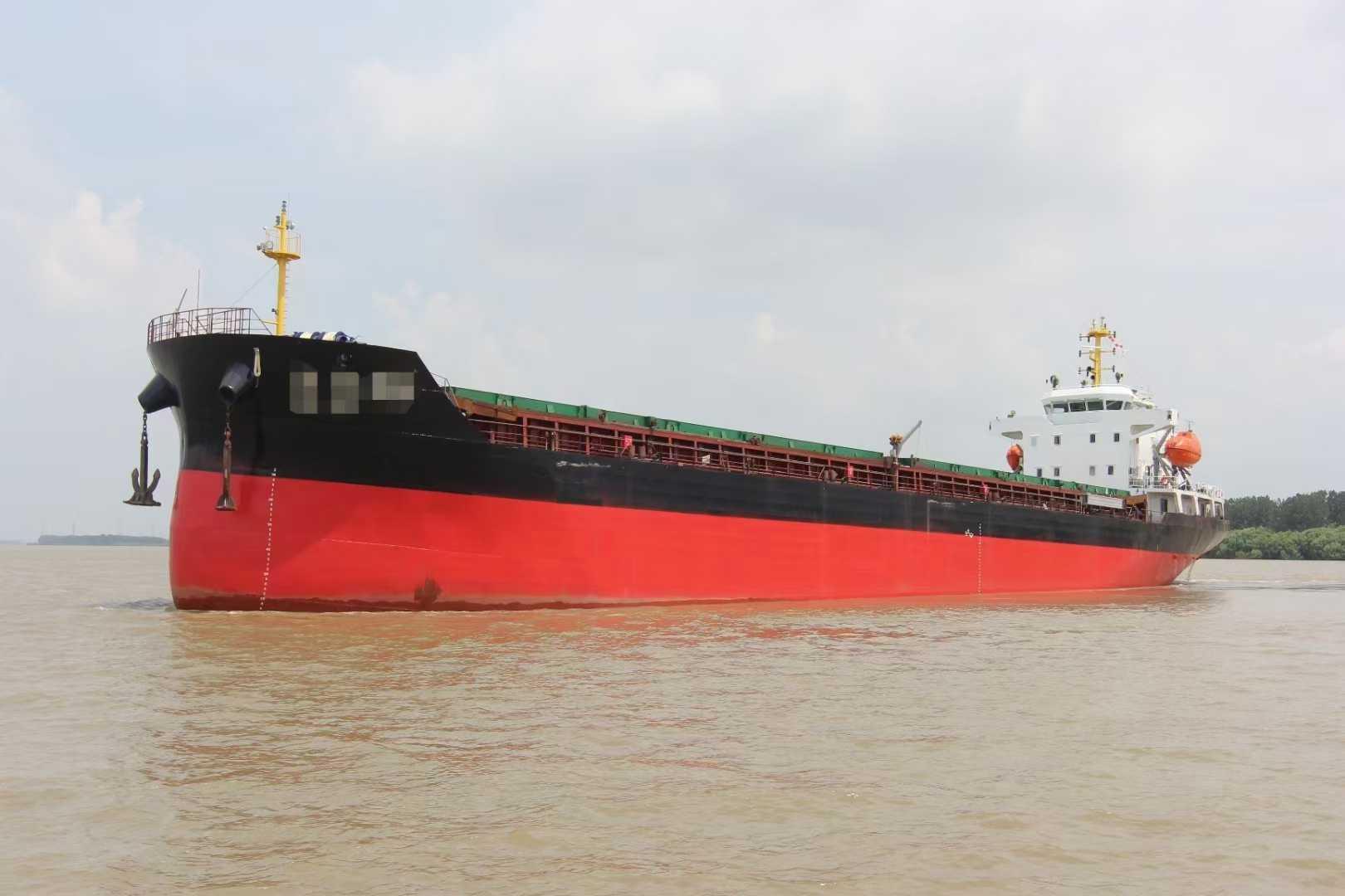 出售: 新造2021年造16000吨散货船