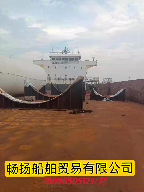 出售5600吨后驾驶甲板驳