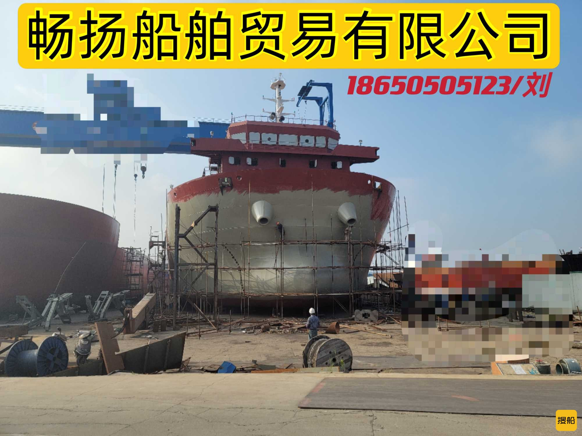 出售新造6200吨前驾-甲板驳