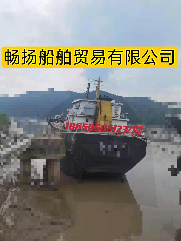 出售1800吨集装箱船-双机