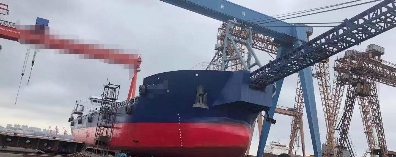出售:2020年造证书6400实载7600吨自卸船