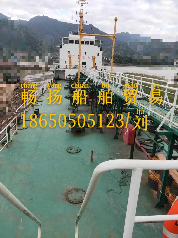 出售1500吨油船