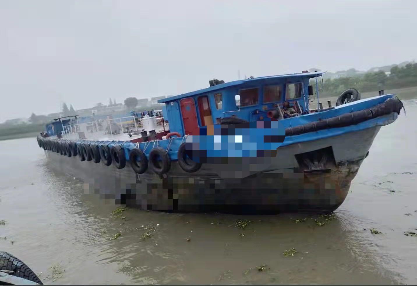 低价出售500吨油船