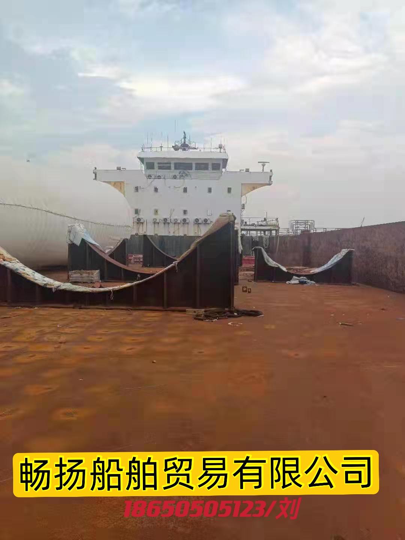 出售5600吨后驾甲板驳