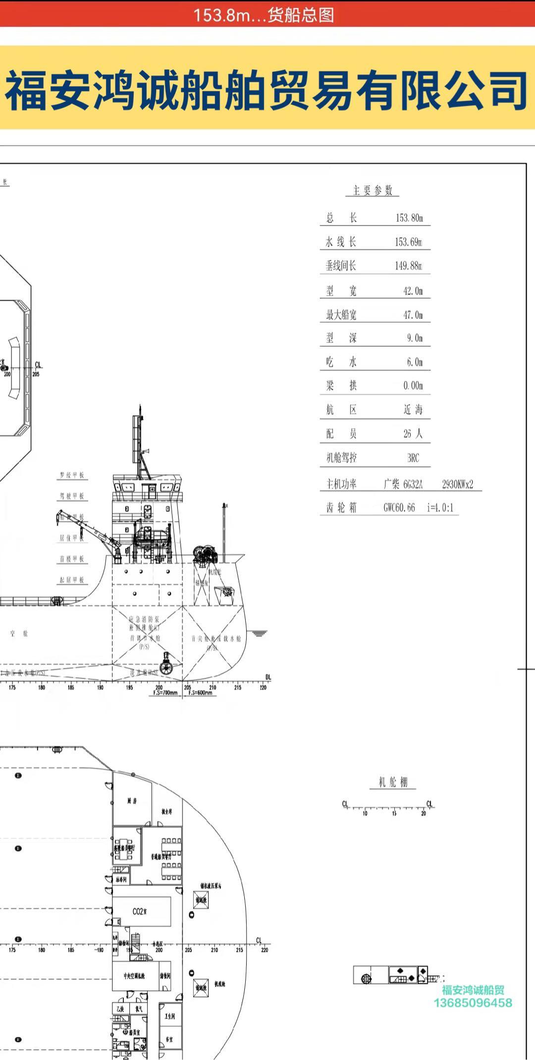 出售2021年新建造33000吨甲板驳船
