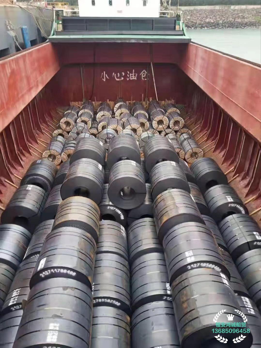 出售2008年造4680吨散货船