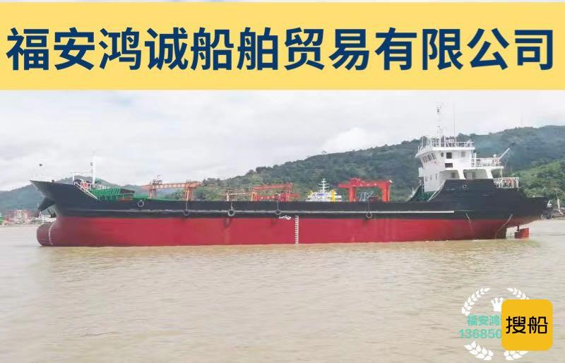 出售2008年造1000吨干货船