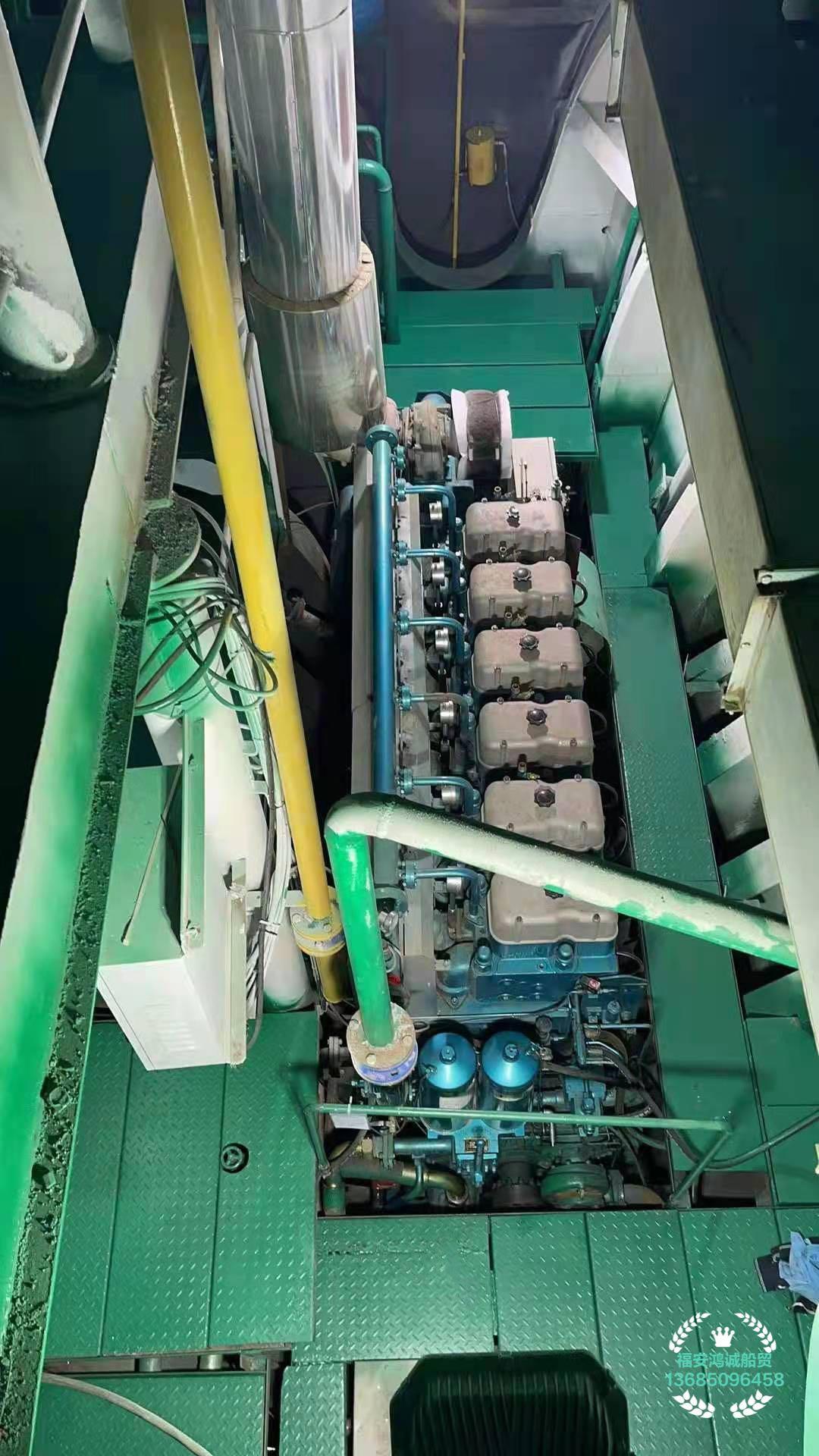 出售2021年造7600吨散货船