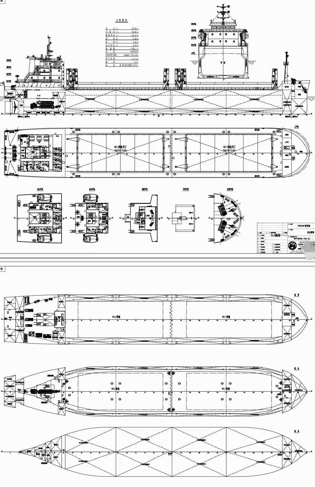 出售: 7800吨双壳散货船