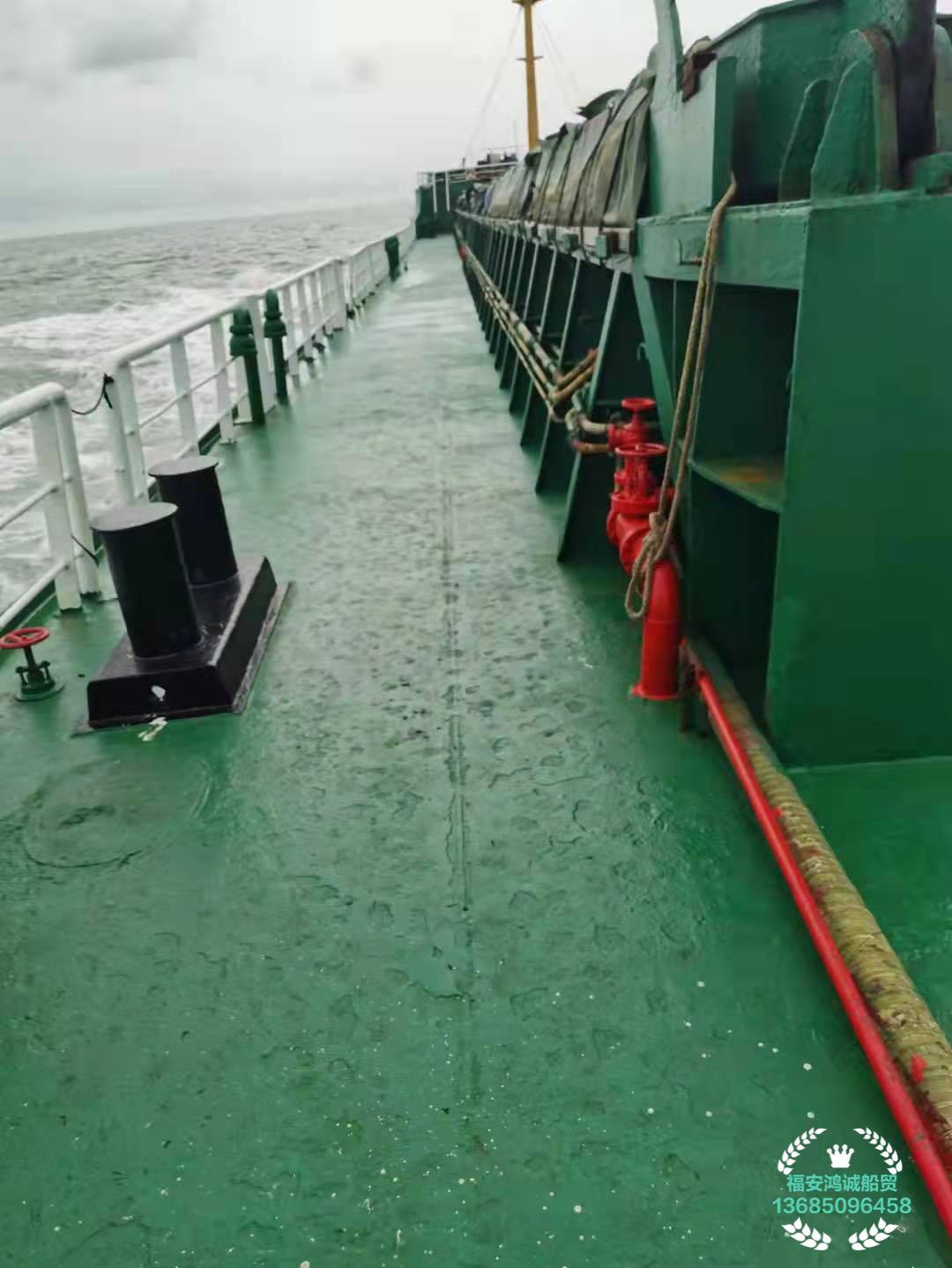出售5018吨散货船