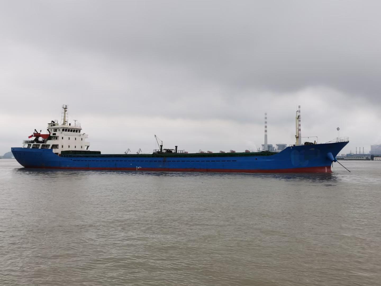 出售2005年浙江造5003吨散货船