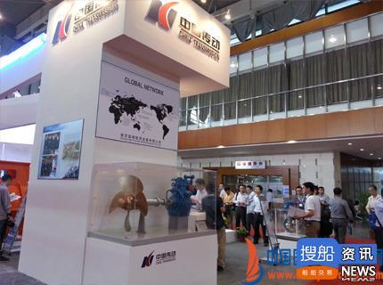 2013中国国际船舶工业博览会南京召开