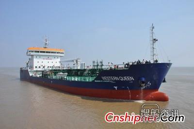 宏强重工1艘90M油轮试航