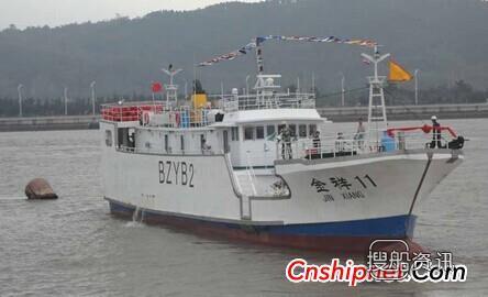 琛龙船厂金祥11号远洋渔船出海,玻璃渔船下水