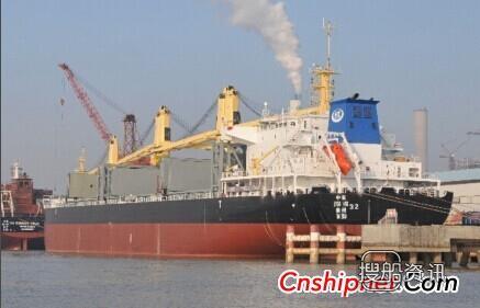 泰州中航4#3.8万吨杂货船TK1009进行空船试验,洛阳中航光电最新招聘信息