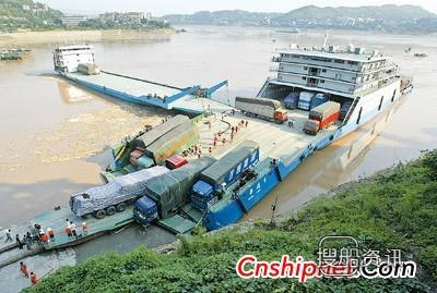 厦船重工1艘汽车滚装船将出坞,厦船重工