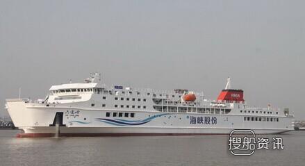 泰州口岸46车/999客客滚船(TK0415)交付,泰州口岸船舶2018计划