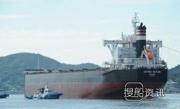 常石造船第200艘82000吨卡姆萨型散货船交付,萨玛利卡姆