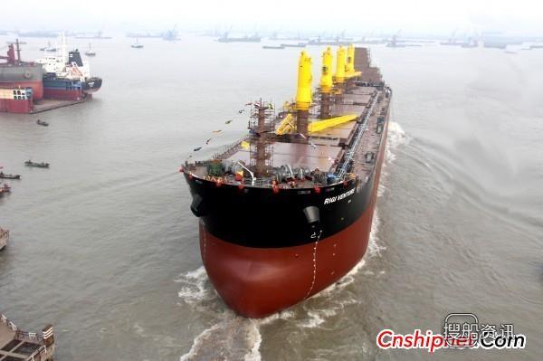 中船澄西3号64000吨散货船下水,中船澄西
