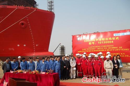 广州广船50000吨A型6号船进坞,广船国际工资待遇好吗