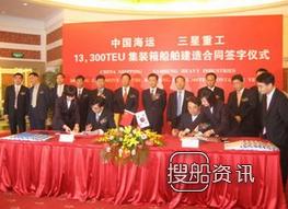 中海集运股票行情 中海集运拟建8艘大型集装箱船